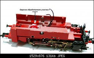 Нажмите на изображение для увеличения.  Название:P1060382.JPG Просмотров:91 Размер:130.6 Кб ID:3427