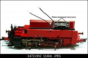 Нажмите на изображение для увеличения.  Название:P1060387.JPG Просмотров:99 Размер:114.1 Кб ID:3432