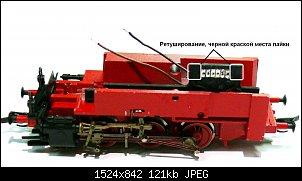 Нажмите на изображение для увеличения.  Название:P1060388.JPG Просмотров:95 Размер:121.0 Кб ID:3433