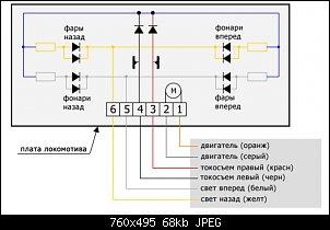 Нажмите на изображение для увеличения.  Название:NEM651.jpg Просмотров:41 Размер:67.6 Кб ID:9922