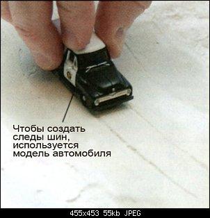 Нажмите на изображение для увеличения.  Название:pic11.jpg Просмотров:42 Размер:55.1 Кб ID:11787