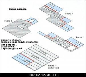 Нажмите на изображение для увеличения.  Название:pic7.jpg Просмотров:32 Размер:126.7 Кб ID:11967