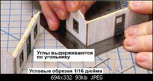 Нажмите на изображение для увеличения.  Название:pic17.jpg Просмотров:30 Размер:93.0 Кб ID:11976