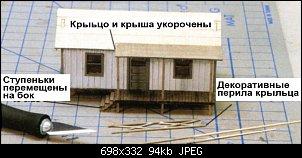 Нажмите на изображение для увеличения.  Название:pic19.jpg Просмотров:41 Размер:94.0 Кб ID:11978