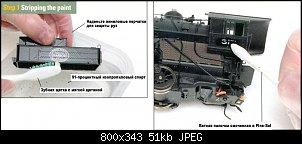 Нажмите на изображение для увеличения.  Название:locopic2.jpg Просмотров:74 Размер:51.4 Кб ID:3300