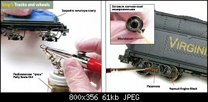 Нажмите на изображение для увеличения.  Название:locopic6.jpg Просмотров:64 Размер:61.1 Кб ID:3304