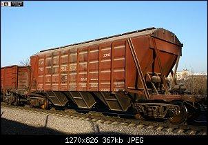 Нажмите на изображение для увеличения.  Название:хоппер-зерновоз в эксплуатации.jpg Просмотров:57 Размер:367.3 Кб ID:4008