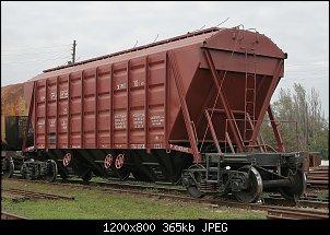 Нажмите на изображение для увеличения.  Название:зерновоз.jpg Просмотров:60 Размер:365.2 Кб ID:4009