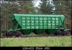 Нажмите на изображение для увеличения.  Название:vagon_0630g.jpg Просмотров:64 Размер:350.8 Кб ID:4010