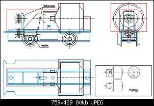 Нажмите на изображение для увеличения.  Название:tgk2_transmission.jpg Просмотров:72 Размер:80.3 Кб ID:5435