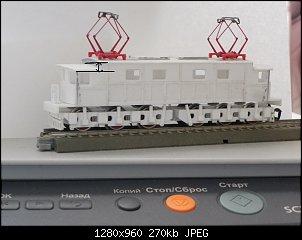 Нажмите на изображение для увеличения.  Название:DSCN4496.JPG Просмотров:80 Размер:270.3 Кб ID:11938