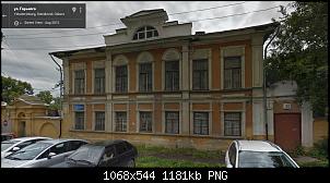 Нажмите на изображение для увеличения.  Название:Gorkogo-34.PNG Просмотров:71 Размер:1.15 Мб ID:21041