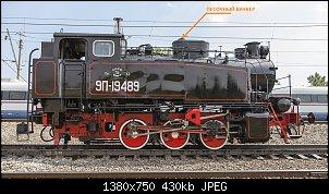 Нажмите на изображение для увеличения.  Название:IMG_6049PS1380p.jpg Просмотров:71 Размер:430.0 Кб ID:16767