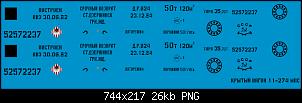 Нажмите на изображение для увеличения.  Название:2018-11-08_21-16-24.png Просмотров:16 Размер:25.9 Кб ID:29222