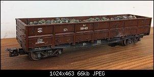 Нажмите на изображение для увеличения.  Название:IMG_1522.JPG Просмотров:14 Размер:65.7 Кб ID:30696