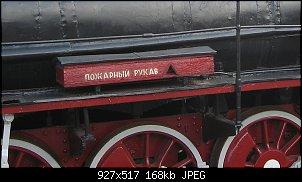 Нажмите на изображение для увеличения.  Название:IMG_1942.jpg Просмотров:31 Размер:168.1 Кб ID:16771